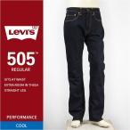 Levi's リーバイス 505 レギュラーストレート サーモクール素材 11oz.ストレッチデニム リンス Levi's Classic 00505-1407 ジーンズ