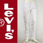 リーバイス Levi's 511 スリムテーパード 11.2oz.ストレッチホワイトデニム ヴィヴァシャス(ホワイト) Levi's Classic 04511-1169 ジーンズ