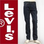 Levi's リーバイス 511フィット スリム 13oz.セルビッジ コーンデニム エターナルデイ(リジッド) Levi's Classic 04511-1472 ジーンズ