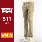 【国内正規品】Levi's リーバイス 511 スリム フィット ウォーム パフォーマンスツイル トゥルーチノ Levi's Warm Jeans 04511-1824