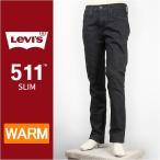 【国内正規品】Levi's リーバイス 511 フィット スリム サーモライト ストレッチデニム ブラック Levi's Warm Jeans 04511-2068【ウォームジーンズ・送料無料】