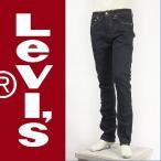 リーバイス Levis 510 スキニーフィットテーパードジーンズ リンス ストレッチデニム Levi's 510 JEANS 05510-0249