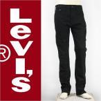 ショッピング細身 国内正規品 Levi's リーバイス 513フィット スリムストレート ストレッチツイル ジェットブラック Levi's Classic 08513-0124 ジーンズ