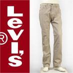 ショッピング細身 国内正規品 Levi's リーバイス 513フィット スリムストレート ストレッチツイル トゥルーチノ Levi's Classic 08513-0337 ジーンズ
