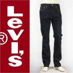 国内正規品 Levi's リーバイス 513フィット スリムストレート 12.3oz.ストレッチデニム リンスストレッチ Levi's Classic 08513-0523 ジーンズ