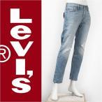 リーバイス レディース Levi's 501CT ボタンフライ カスタマイズド&テーパード 12.5oz.デニム クラッシュユーズド Levi's 501 Jeans for Women 17804-0020