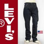【米国製】リーバイス LEVI'S 551ZXX 1962年ジッパーモデル コーンミルズ セルビッジデニム リジッド LEVI'S VINTAGE CLOTHING 19621-0001 復刻版 ヴィンテージ
