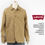 �ڹ��������ʡ�Levi's ��Х��� ���˥� ������ �����Х� ������ Levi's Outer Wear 29655-0003�ڥ��С������롦���㥱�åȡ�����������