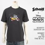 Schott Disney ショット ディズニー ミッキーマウス Tシャツ SCHOTT DISNEY T-SHIRT GO TO THE N.Y.C. MICKEY MOUSE 3103135-19【国内正規品/半袖】