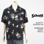 Schott ショット ハワイアンシャツ スカル SCHOTT HAWAIIAN SHIRT SKULL 3105039-09【国内正規品/アロハシャツ/開襟/半袖】