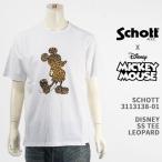 Schott Disney ショット ディズニー Tシャツ ヒョウ柄 ミッキーマウス SCHOTT DISNEY TEE LEOPARD 3113138-01【国内正規品/レオパード/半袖】