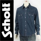 Schott ショット デニム ウェスタンシャツ インディゴ SCHOTT DENIM WESTERN SHIRT 3135053-88 長袖