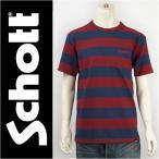 Schott ショット 半袖 ボーダー ポケットTシャツ SCHOTT S/S BORDER POCKET TEE 3143020-38