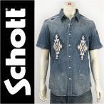 Schott ショット ネイティブ柄刺繍 デニムシャツ SCHOTT DENIM SHIRT NATIVE EMBROIDERY 3145029-88 半袖