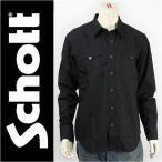 ショッピングschott 日本製 Schott ショット ウェスタンシャツ ブロード ブラック SCHOTT BROADCLOTH WESTERN SHIRT 3155013-09 長袖