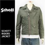 【国内正規品】Schott ショット ライダース ジャケット ナイロン Schott NYLON RIDERS JACKET 3162018-75 【モーターサイクルジャケット・バイカー】