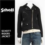 【国内正規品】Schott ショット ライダース ジャケット デニム XSサイズ レディース Schott DENIM RIDERS JACKET 3162023-09【モーターサイクル・バイカー】