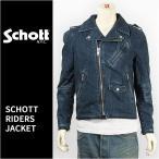 【国内正規品】Schott ショット ライダース ジャケット デニム Schott DENIM RIDERS JACKET 3162023-88【モーターサイクルジャケット・バイカー・送料無料】