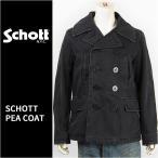 【国内正規品】Schott ショット ピーコート デニム Schott DENIM PEA COAT 3162024-09 【ミリタリー・送料無料】