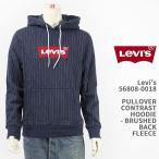 Levi's リーバイス プルオーバー パーカー ロゴ フーディー LEVI'S CONTRAST HOODIE 56808-0018【国内正規品・スウェット・長袖】