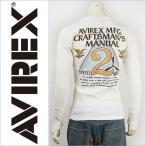 ショッピングプリント AVIREX アビレックス 長袖 プリント ワッフルTシャツ AVIREX L/S CRAFTMAN'S WAFFLE TEE 6133253-02 アヴィレックス