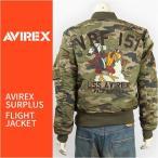 AVIREX アビレックス MA-1 U.S.S. ボンバージャケット AVIREX MA-1 U.S.S. BOMBER JACKET 6162145-98 【フライトジャケット・ミリタリー・送料無料】