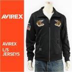 【国内正規品】AVIREX アビレックス スカ ジャージー AVIREX L/S SUKA JERSEYS 6173297-09【長袖・ジップアップ・フルジップ・スーベニア】