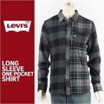 ショッピンググレー 【国内正規品】Levi's リーバイス ワンポケットシャツ クレイジーチェック Levi's Shirt 65824-0328 ライトフランネル・ボタンダウン・長袖