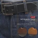 リーバイス Levis レザーベルト ハーネスバックル ステッチ 40mm Levi's Leather Belt 70216303