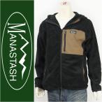 MANASTASH マナスタッシュ サーマルフリース パーカージャケット MANASTASH THERMAL FLEECE PARKA 7122019-09