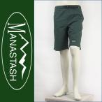 MANASTASH マナスタッシュ ライトクライムショートパンツ ヘンプ×コットン グリーン MANASTASH LIGHT CLIMB SHORTS 7186004-74
