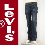【日本製】Levi's リーバイス 511 スリムテーパード 14.1oz.日本製デニム ミディアム Levi's Red Tab Made in Japan 86888-0002 ジーンズ