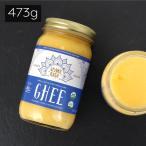 【ギー バター オイル 油 グラスフェッド】 送料無料 アハラ ラーサ オーガニック ギー   バター 473g(16oz)