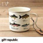 ギフトリパブリック gift republic Fish エナメルマグ マルチフィッシュ