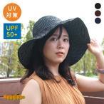 sunglobe サングローブ ファブリック スクランチ ハット UVカット 帽子 UPF50+