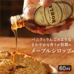 NOBLE ノーブル 02 タヒチアンバニラ&カモミールブ