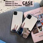 iPhone11 Pro Max ケース iPhone11 ケース iPhone11 Pro ケース ミラー 鏡 iphone スマホケース TPU おしゃれ かわいい 極薄 キズ防止 綺麗 反射 鏡面加工