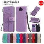 SONY xperia8 ケース SOV42 カバー Xperia 8 手帳型ケース 上質 エクスペリア8ケース スマホケース Xperia8ケース 高品質 猫 ネコ 可愛い 手帳ケース 高品質