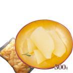 【訳あり】業務用 味付け 数の子 500g 折れタイプ 【かつお味】【北海道/かずのこ/たれ/わけあり/にしん】