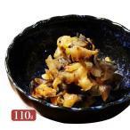 つぶ 北海道産 おつまみ 浜焼きつぶ 150g メール便で送料無料 お酒の肴、おやつにも最適 ツブ 珍味 燻製 くんせい