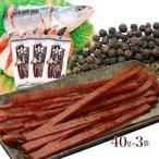 ポイント消化 とば 鮭 北海道 やん衆どすこほい 鮭とば ブラックペッパー 120g メール便...