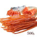 とば 鮭 北海道 やん衆どすこほい 鮭とば 明太スティック500g メール便 送料無料 めんたいこ 明太子  おつまみ 簡易包装 トバ シャケ 珍味 大容量 業務用