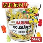 ショッピングゴールド -HARIBO- コストコ ハリボー ミニ ゴールドベア ドラム 980g (1袋10g 約100袋入り)パーティやプレゼントに!【佐川急便】