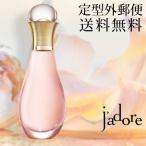 -Dior- ジャドール ヘアミスト イン ジョイ (新製品) 40ml