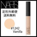 -NARS- ナーズ ラディアント クリーミー コンシーラー #1242 Vanilla