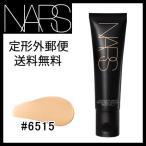 -NARS- ナーズ ベルベットマットスキンティント SPF30/PA+++ - 6515