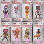 仮面ライダーシリーズ ワールドコレクタブルフィギュア Vol.7 全8種