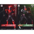仮面ライダーシリーズ DXF Dual Solid Heroes LEGEND 全2種セット