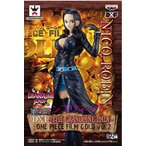 ワンピース DXF〜THE GRANDLINE LADY ONE PIECE FILM GOLD vol.2 ロビン
