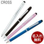 【名入れ無料】 クロス CROSS ボールペン テックスリープラス TECH3+ マルチペン 複合ペン (ボールペン黒/赤・シャープペン・スタイラス) AT0090 4色展開